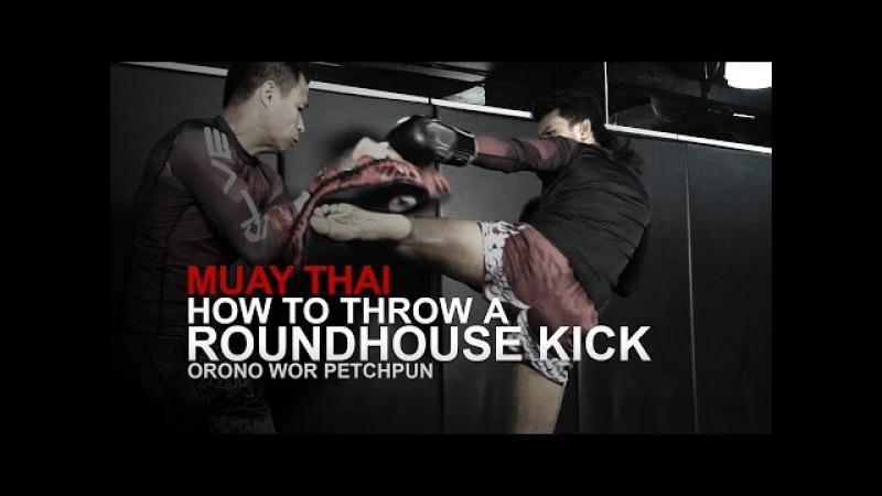 Muay Thai: How To Throw A Roundhouse Kick | Evolve University