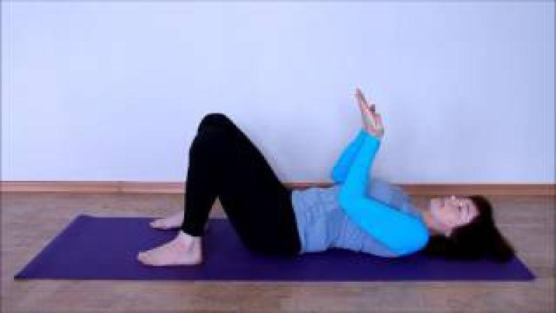 Укрепление мышц тазового дна. Урок 1.