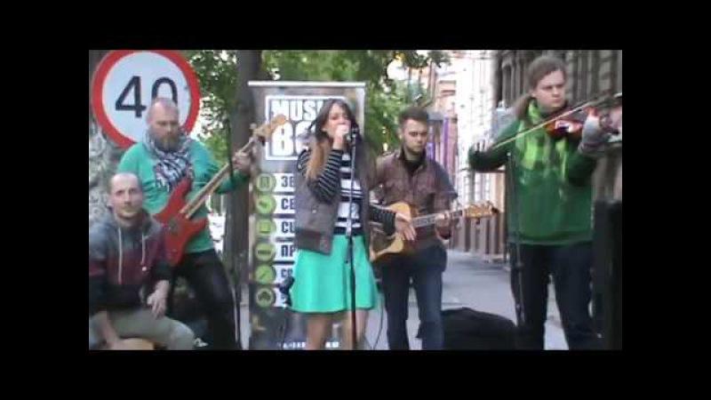 NERA - Летим Нагибаемся Дышим -Day of the street musician