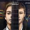 Гитарный дуэт Юрия Нехая и Виталия Дубовика