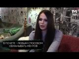 Андрогин-Алина-Дэвис-провела-в-мужском-СИЗО-8-месяцев