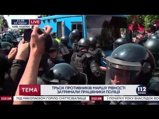 Киев, 18 июня, 2017 .гей-парад (видео украинского ТВ)Стычки противников Марша равенства с полицией. Задержано несколько человек