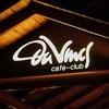 Кафе DaVinci http://davinci-club.ru