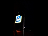 VLOGтанцующий светофор