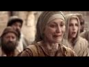 Деяния и учения Иисуса Христа Вдова из Наина