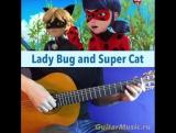 Как играть мелодию заглавной песни из мульт-сериала Леди Баг и Супер-Кот