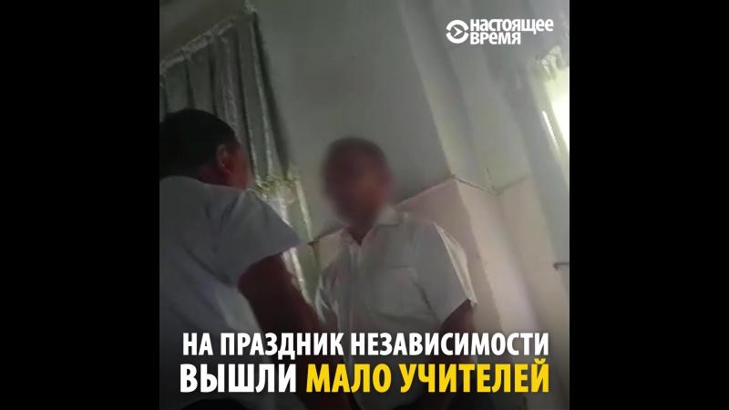 Глава района бьет директоров школ (суета) [Нетипичная Махачкала]