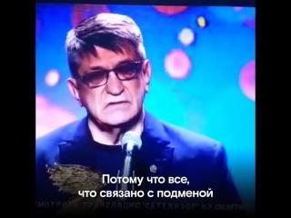 Александр Сокуров на премии «Ника» (VHS Video)