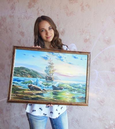 Екатерина Художник
