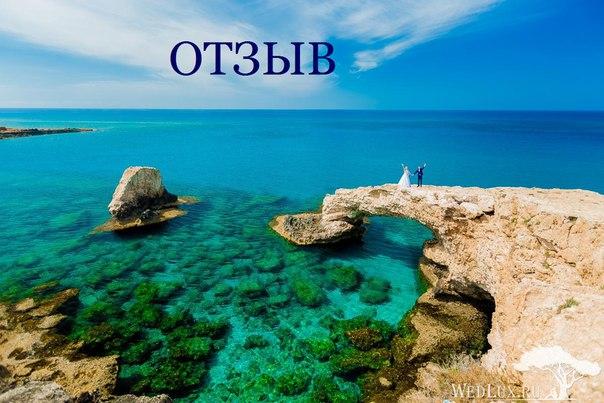 Кипр погода отзывы