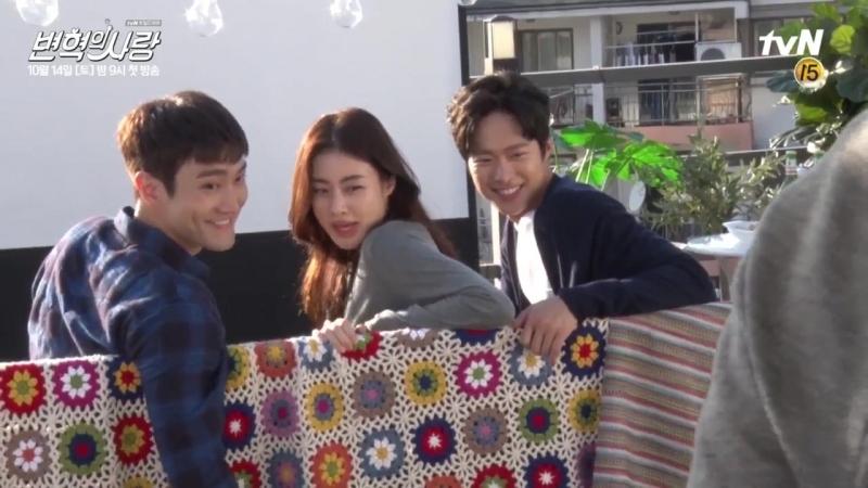 [메이킹] 최시원 수난시대?! 강소라·공명 하드캐리 티저 촬영 현장! Choi Siwon, Kang Sora, и Gong Myung. Revolutionary Love