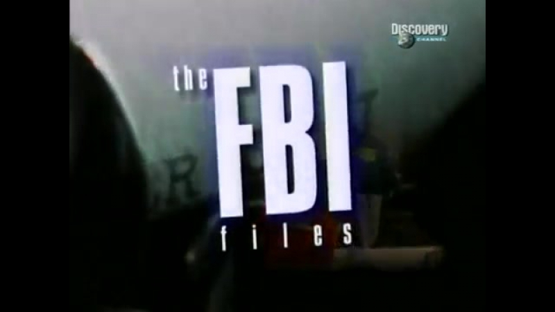 Архивы ФБР - серия 7.