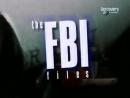 Архивы ФБР серия 7