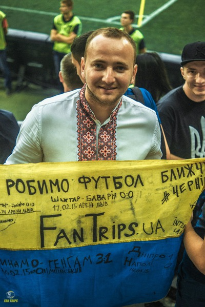 Паша Гончарюк