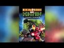 Железный человек и Халк Союз героев (2013) | Iron Man