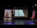 ProScience Театр с Александром Капланом 18.01.16. «Можно ли переписать мозг»