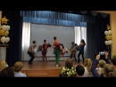 Танец Стиляги Выпуск 2017 9 класс