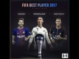 Претенденты на звание лучшего игрока 2017 года.