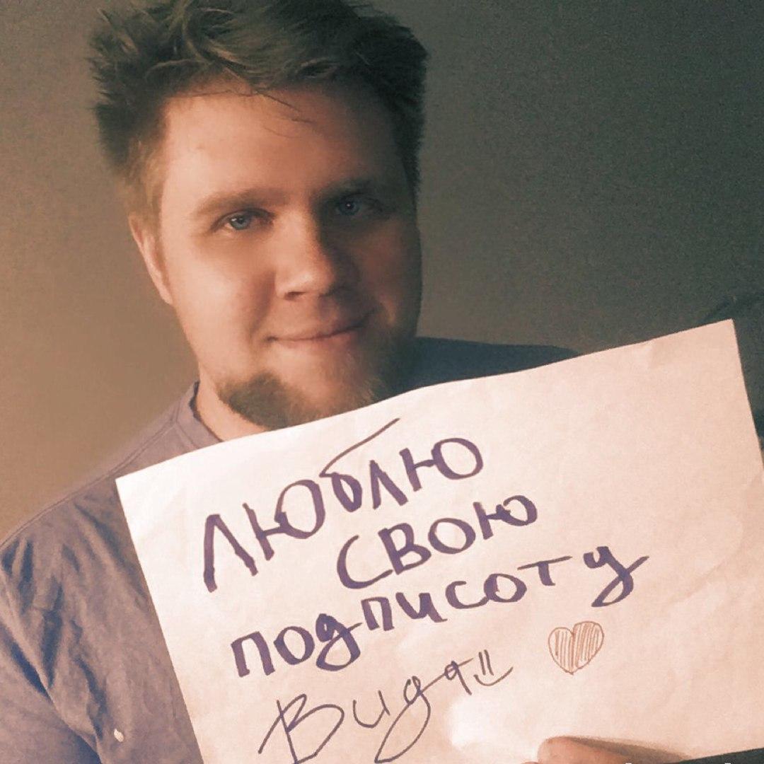 Евгений Рыбаков, Москва - фото №3