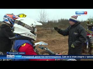 Сборы по мотокроссу в Пскове, осень 2017 года, SSMX