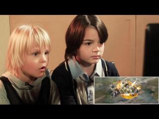 Реакция =) Дети смотрят трейлер фильма