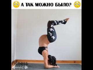 Как вам спортивная мамочка