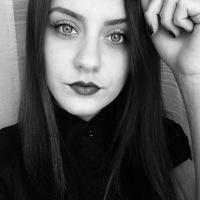 Светлана Еремейчик