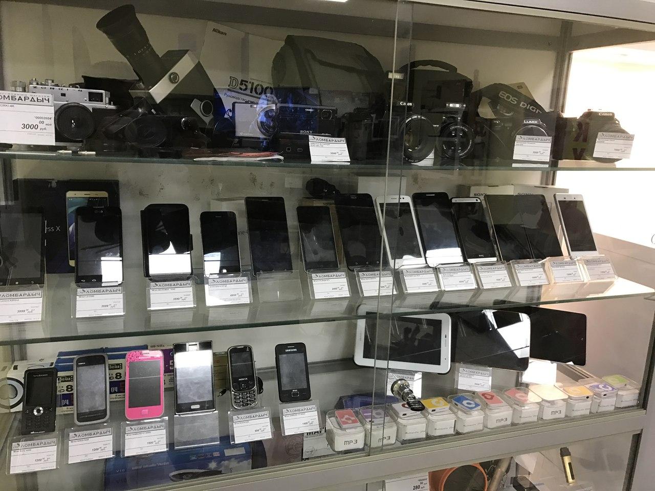 Комиссионные Магазины Мобильных Телефонов