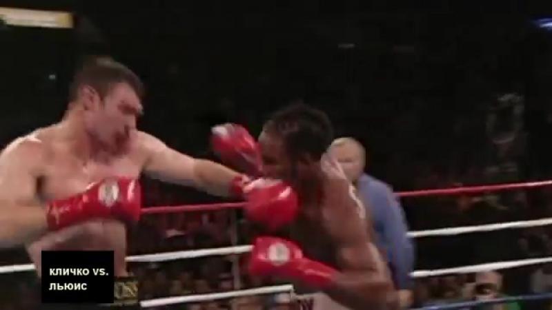 Леннокс Льюис vs Виталий Кличко (лучшие моменты) [21.06.2003]