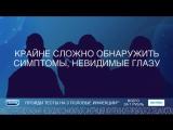 Тесты на три половые инфекции всего за 1 рубль! Otpusk - M