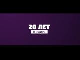 Самые шокирующие гипотезу 21 сентября на РЕН ТВ