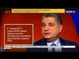 Председатель Коллегии ЕЭК Тигран Саркисян в телепрограмме «Мнение»