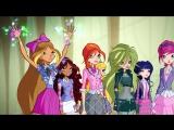 Клуб Винкс - Тайная оранжерея - Сезон 6 Серия 10 ¦ Мультики про фей для девочек