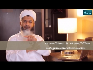 Как освежить отношения между супругами - Шейх Хасан Али