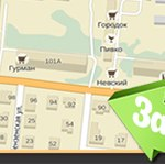 yandex.ru/maps/-/CVhjrM2S
