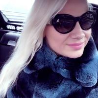 Ольга Амальфи