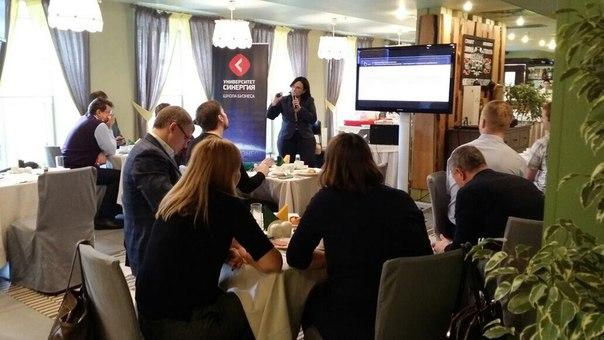 Друзья, 5 сентября состоялся бизнес завтрак с Ириной Нарчемашвили. Бла