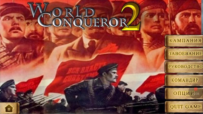 KRB Mode_Fire in World(World War I) by author Igor Savchenko