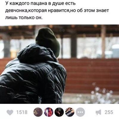 Марат Саидов