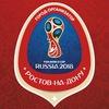 Чемпионат мира по футболу FIFA 2018   РОСТОВ