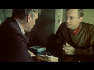 «Вечный зов» (1973-1983), 7-я серия «На своей земле»