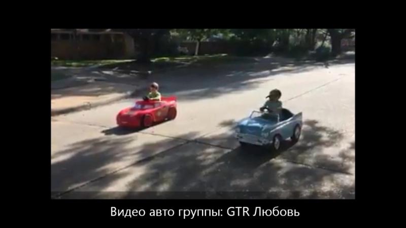 ФОРСАЖ 4 ПЕРВАЯ ГОНКА!) / Видео авто группы: GTR Любовь