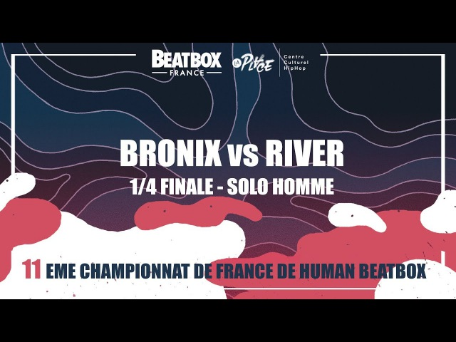 BRONIX vs RIVER - 1/4 Solo Homme - 2017 French Beatbox Championships