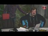 Василий Уткин упал со стула в прямом эфире
