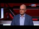 Михаил Ремезов в программе В Соловьева верховенство международного права стать