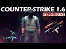 ТОПОВАЯ HD СБОРКА CS 1.6 / Counter-Strike 1.6 Refined v2 / Все скины из CSGO