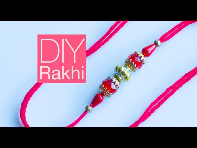 How to make rakhi at home | rakhi design | Raksha Bandan special