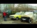 Забытые автомобили в Чертаново / Abandoned Russian cars in Moscow 6
