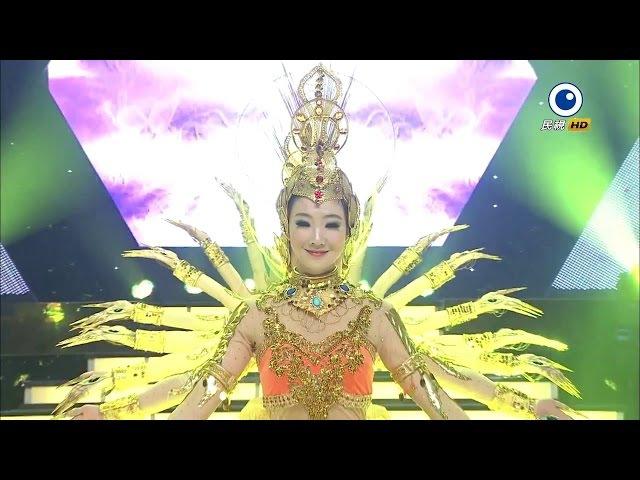 千手觀音 - 飛天舞集 (民視 舞力全開 2015.2.21) Thousand-Hand Guanyin - Apsaras-Dance HD