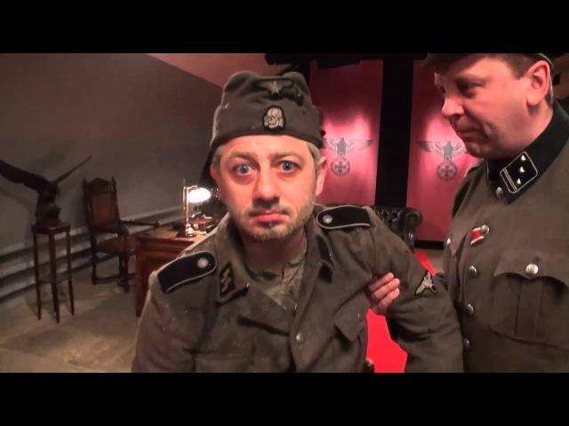 Бородач предатель фюрера — смотреть онлайн в хорошем качестве